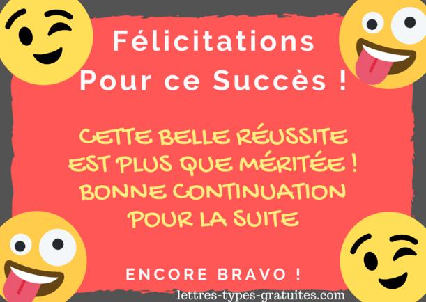 carte félicitations réussite examen Messages Félicitations Réussite Scolaire   Diplôme Bac Brevet Concours