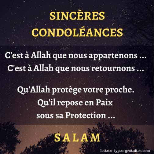 Carte condoléances Islam - Image condoléances musulmanes