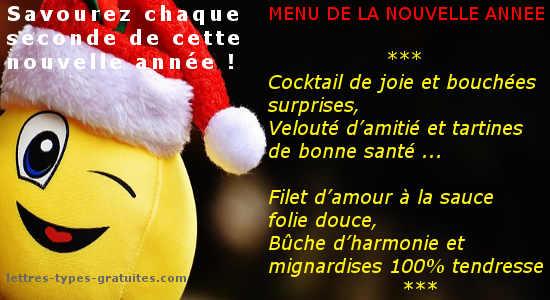 Voeux Humoristiques Jour De L An Pour Souhaiter La Bonne Annee Avec Humour